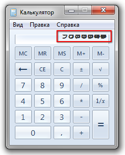 Не работает калькулятор в windows 7