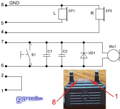 Принципиальная схема гарнитуры сотового телефона.
