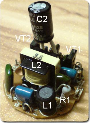 принципиальная схема звукового усилителя