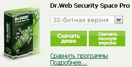Демонстрационный ключ активации антивируса выдаётся 1 раз в 4 месяца.