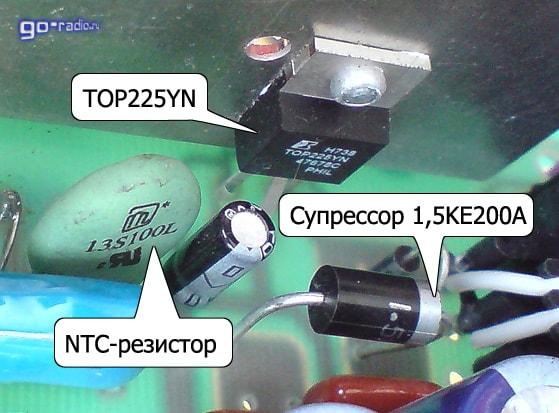 Схема зарядного устройства зу 3000