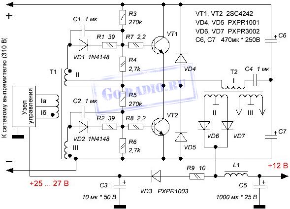 Биполярные транзисторы VT1 и