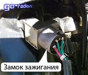 стиральная машина beko wmn 6510 n электрическая схема